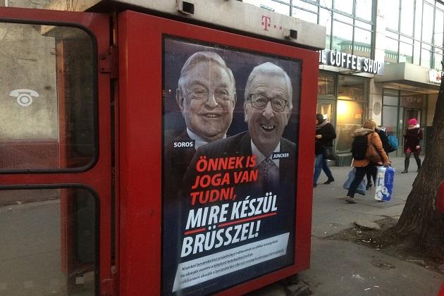 5月の欧州議会選、ヨーロッパの政局がひっくり返る可能性   NewSphere